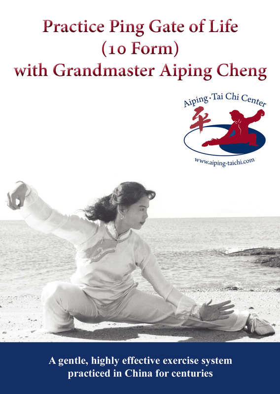 Aiping Tai Chi Center, Yang tai chi, Ping Gate of Life, 10 form, instruction video
