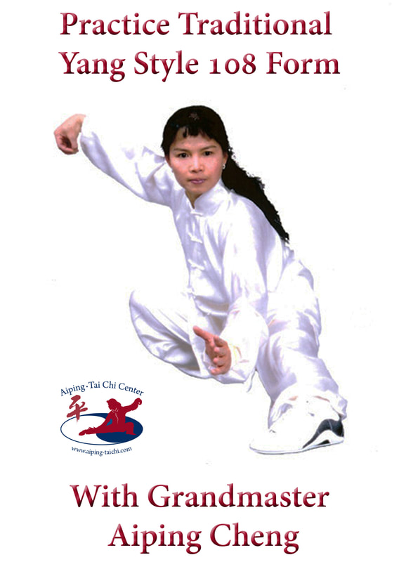 Aiping Tai Chi Center, yang tai chi, 108 form, instruction video
