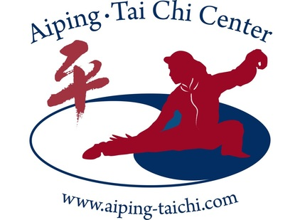 Aiping Tai Chi Center logo