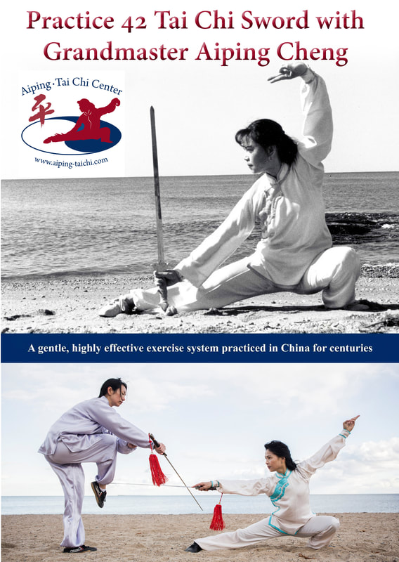 Aiping Tai Chi Center, 42 tai chi sword, 42 taiji jian, instruction video
