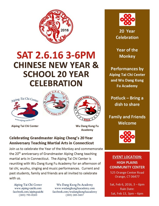 Aiping Tai Chi Center 20 Year School Anniversary Celebration