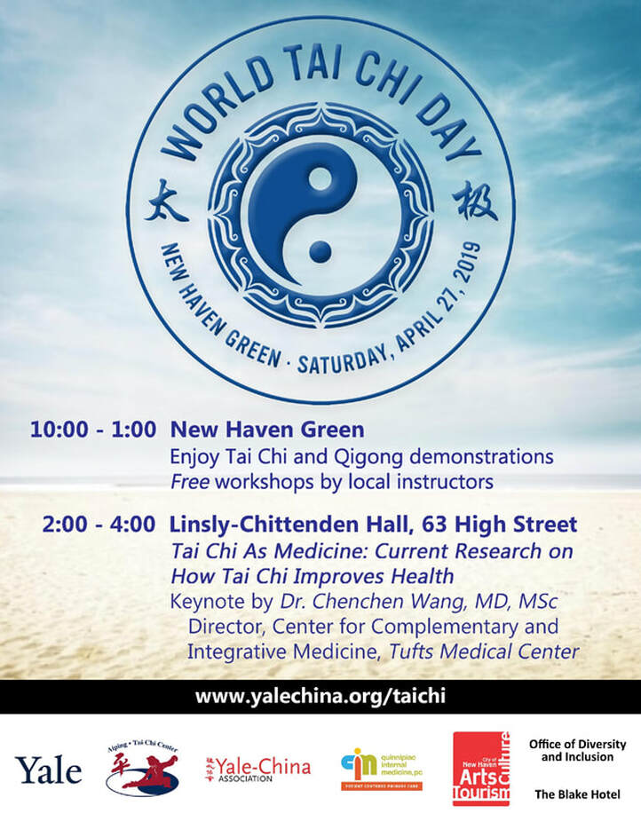 2019 World Tai Chi Day New Haven, Aiping Tai Chi Center, Yale-China Association, New Haven Green