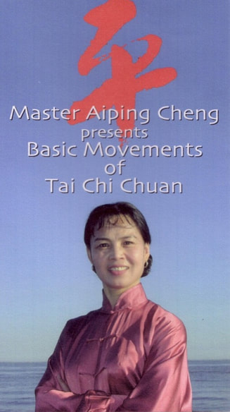 Aiping Cheng, Basic Movements of Tai Chi Chuan DVD, The Communicator Awards